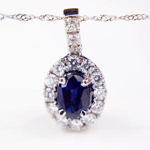 White Gold Sapphire and Diamond Cluster Necklace