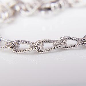 White Gold Corrugated Link Bracelet