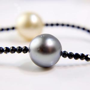Spinel, Tahitian, and South Sea Pearl Necklace