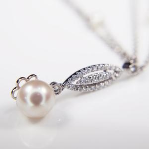 White Gold Cultured Pearl and Diamond Y Necklace